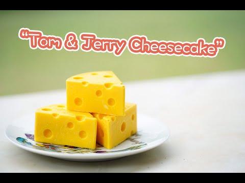 เค้ก ชีสเค้ก Tom & Jerry Cheesecake : เชฟนุ่น ChefNuN Cooking