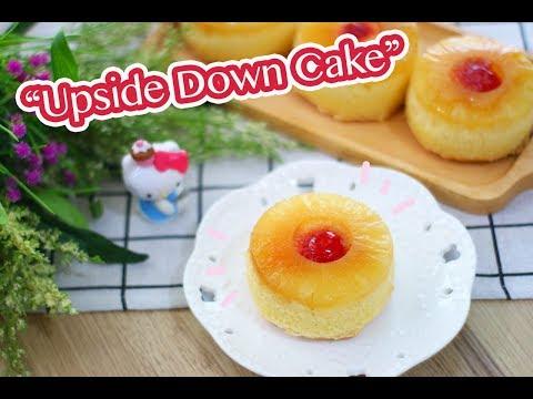 วิธีทำเค้ก – Upside Down Cake : เชฟนุ่น ChefNuN Cooking