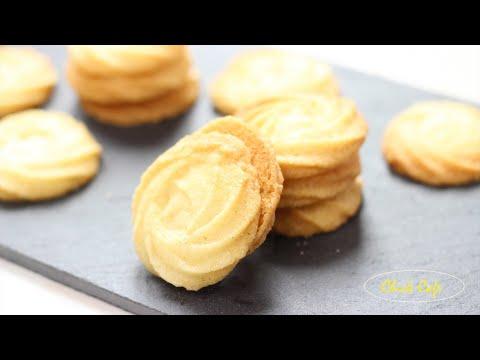 วิธีทำเค้ก – Butter Cookies สูตรคุกกี้เนยสุดง่ายใช้ส่วนผสมเเค่ 4 อย่าง
