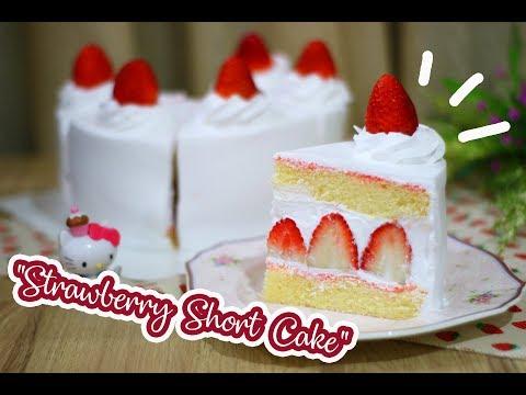 สตรอเบอร์รี่ช็อตเค้ก Strawberry Short Cake : เชฟนุ่น ChefNuN Cooking